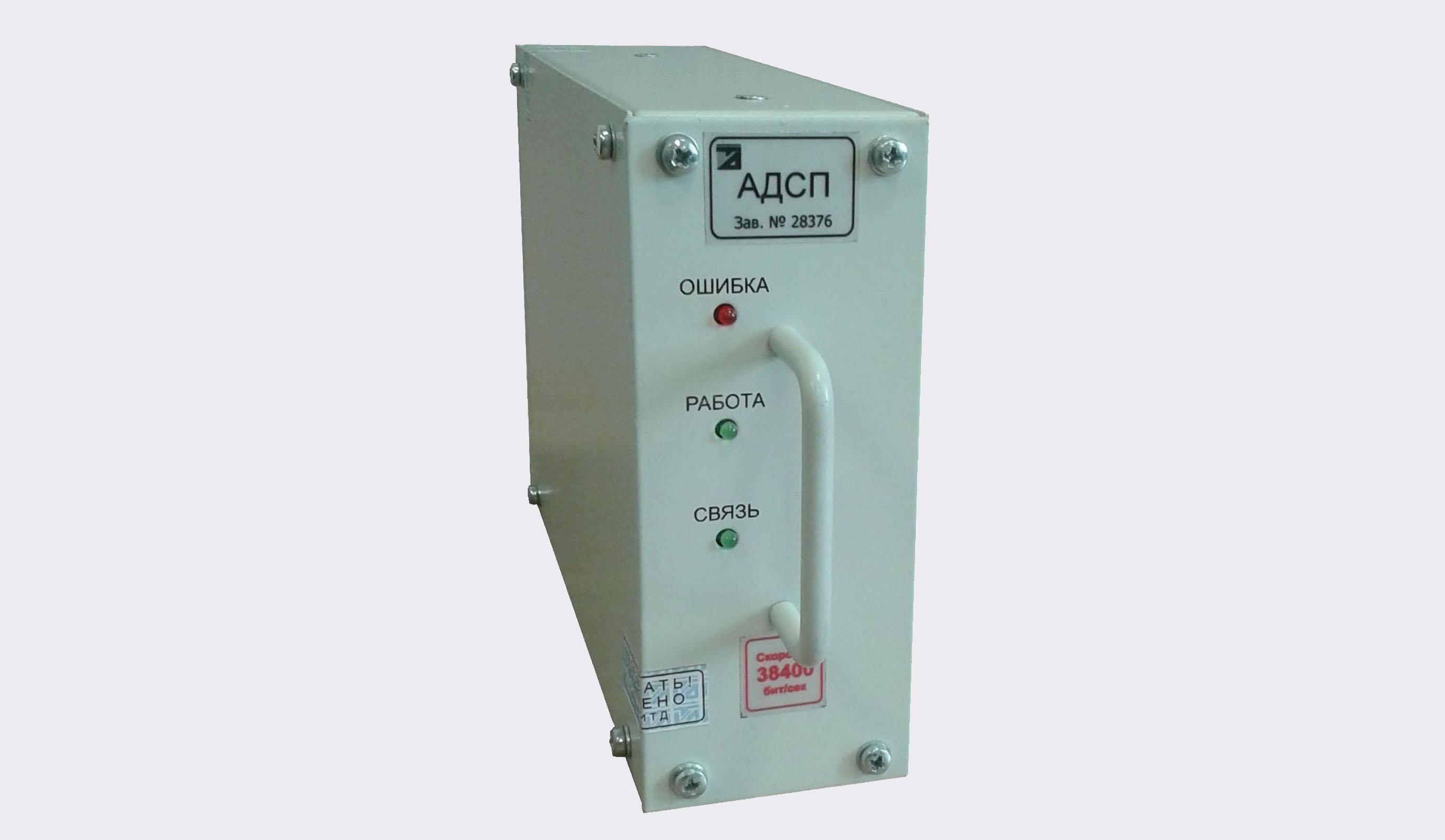 Автомат диагностики силовых параметров стрелочных приводов с двигателями переменного тока АДСП