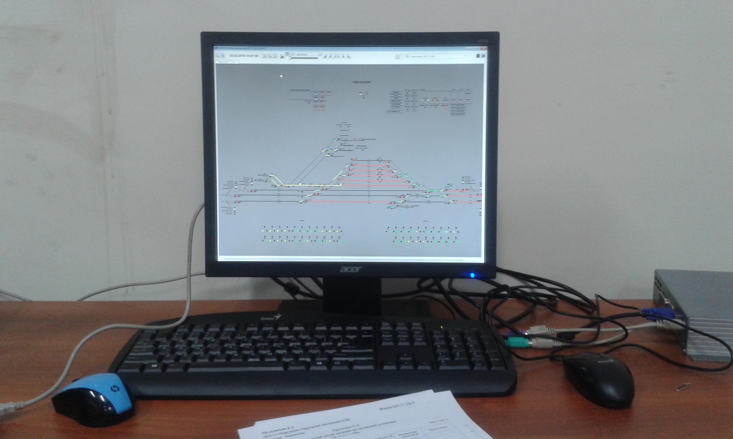 Опытная эксплуатация ПО концентраторов на QNX6 и АРМ ШН на Win