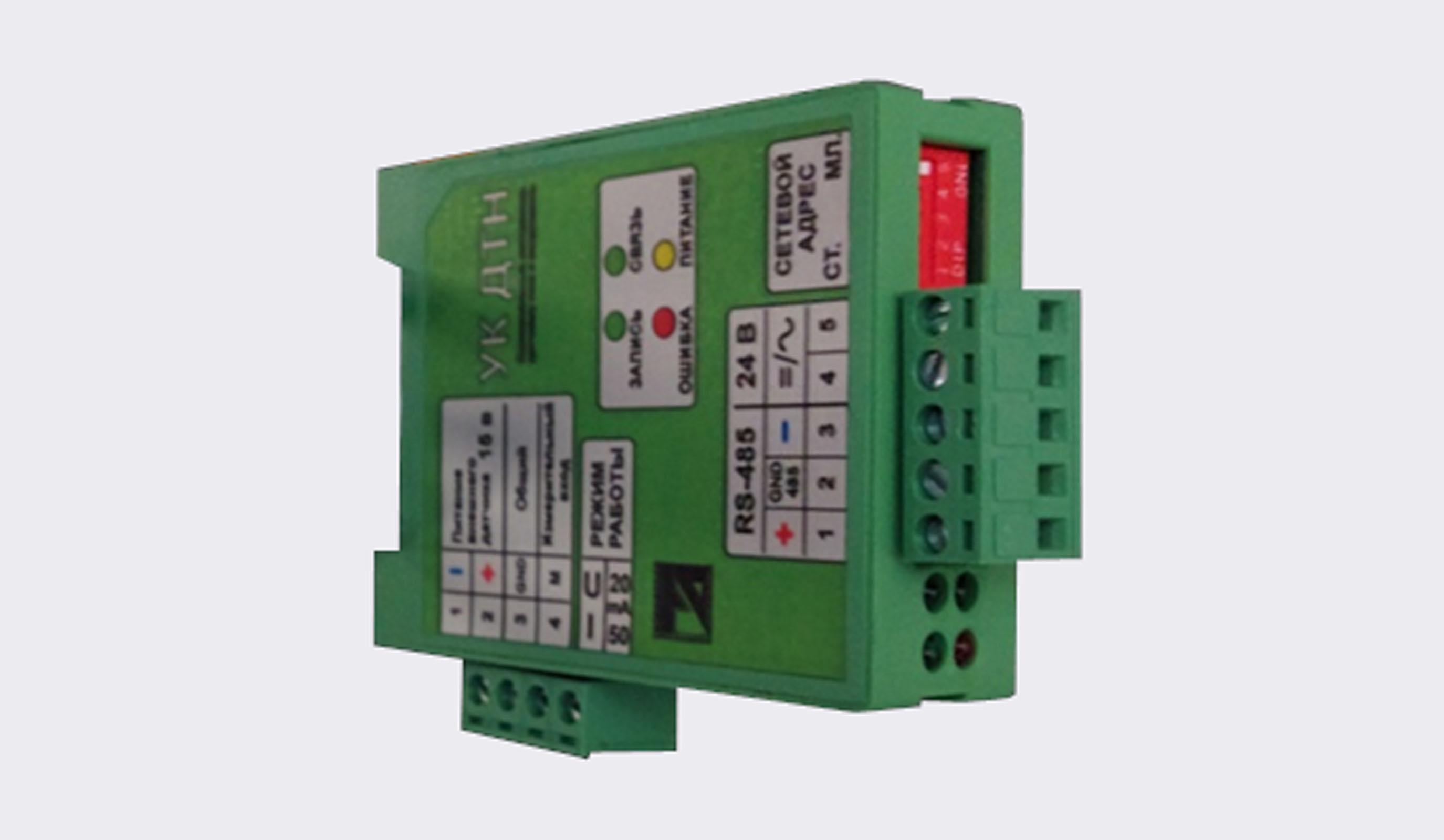 Универсальный контроллер датчиков тока и напряжения УКДТН